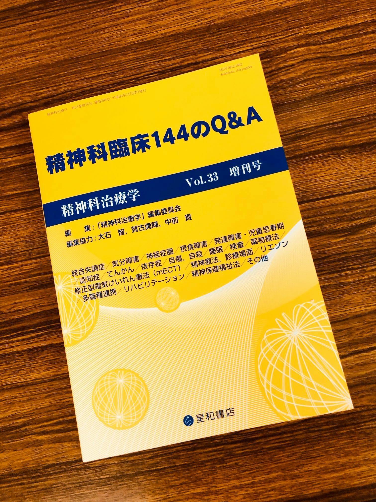 4A8318EA-A63A-4781-AEA2-EDD3662CB8BC.jpeg